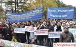 «Не душите науку!»: профсоюз РАН готовит масштабныймитинг