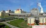 Строители четвертого блока Ростовской АЭС начали стихийнуюзабастовку