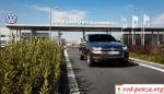 Бессрочная забастовка началась на заводе Volkswagen вСловакии