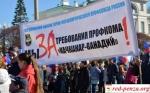 Профком Качканарского ГОКа готовит масштабный митинг противсокращений