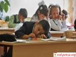 Дагестанские родители едут в Москву требовать школ длядетей