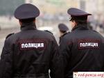 Активистов «Революционной рабочей партии» задержали при раздачелистовок