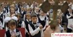 Православный концлагерь длядетей