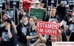 Сенат Бразилии одобрил трудовуюреформу