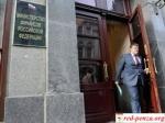 «Серый» фонд оплаты труда в России оценили в 10 трлнрублей
