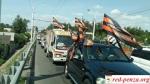 В Екатеринбург едет автомобильный крестный ход наДонбасс