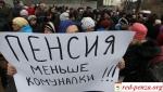 О крахе накопительной пенсионной системы вКазахстане
