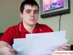 282 журналиста за сутки выступили в защиту коллеги из РБКСоколова