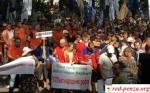 Профсоюзы Украины митингуют против медицинскойреформы