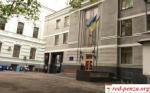 Украинские профсоюзы остановили медицинскуюреформу