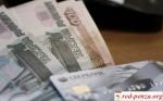 В Пермском крае задолженность по зарплате за месяц вырославдвое
