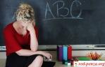 Директора выгоняют учителей, чтобы повысить зарплатусебе