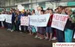 Рабочие завода в Харькове потребовали восстановить связи сРоссией