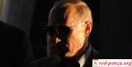 Друг Путина под псевдонимом«Антиквар»