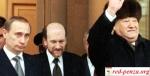 «Санька-облигация» — надежный продавец добрароссийского