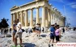 Работники туристического сектора Греции проводят акциюпротеста