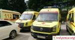Сочинские врачи скорой помощи потребовали повышениязарплат