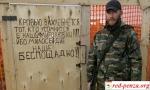 По следам ЧВК «Вагнера» вСирии