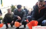 Шахтеры Кривого Рога готовятся кзабастовке