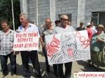 Гуковские шахтеры прекратилиголодовку