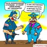 Полицейская ОПГ размером сРФ