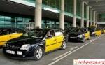 Таксисты Барселоны объявили о регулярных забастовках всентябре