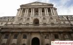 Сотрудники Банка Англии объявили о четырехдневнойзабастовке