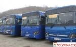 Водители автобусов во Владивостоке вышли на акциюпротеста