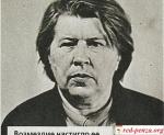 Антонина Макарова — гитлеровскийпалач