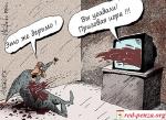 То, что происходит в России, можно назвать социальнымабортом