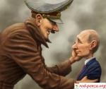 В Казахстане уже сажают за нелестные слова в адресПутина