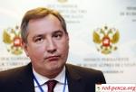 … и Дима Рогозинзаплакал