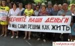 Власти отрицают долги перед шахтерами«Кингкоул»