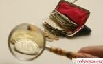 Минфин хочет снизить число пенсионеров на 5 млнчеловек