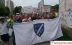 Работники химического завода Боснии и Герцеговины требуютзарплат