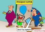 Задолженность Северного Кавказа за газ уверенно стремится к 100 млрдрублей