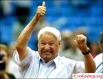 Ельцин предал и Родину, и свойнарод