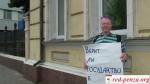 Пикеты в защиту ИльиРоманова