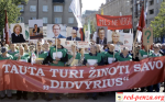 Трудовой кодекс Литвы станет одним из самых либеральных вЕвропе