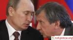 Случайных смертей в России небывает