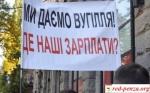 Лисичянские шахтёры вновьзабастовали