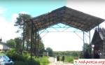 Сотрудники зверофермы в Карелии приостановили работу из-за долгов позарплате