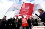 Бортпроводники British Airways продлили забастовку до 30августа