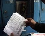 Жителям свердловского поселка выставили 10-тысячные счета заотопление