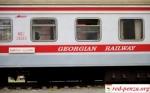 Грузинские железнодорожники грозятголодовкой