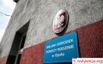 Работники польской социальной службы начали акциюпротеста