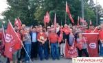 В Канаде профсоюз захватилзавод
