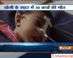 30 детей скончались в индийскойбольнице