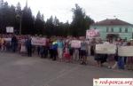 Митинг за «северные» прошел вКаргополе