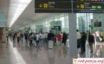 Очередная забастовка в аэропортуБарселоны